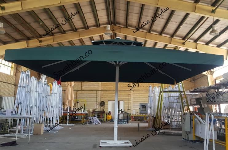 سایبان چتری - سایه بان منصف