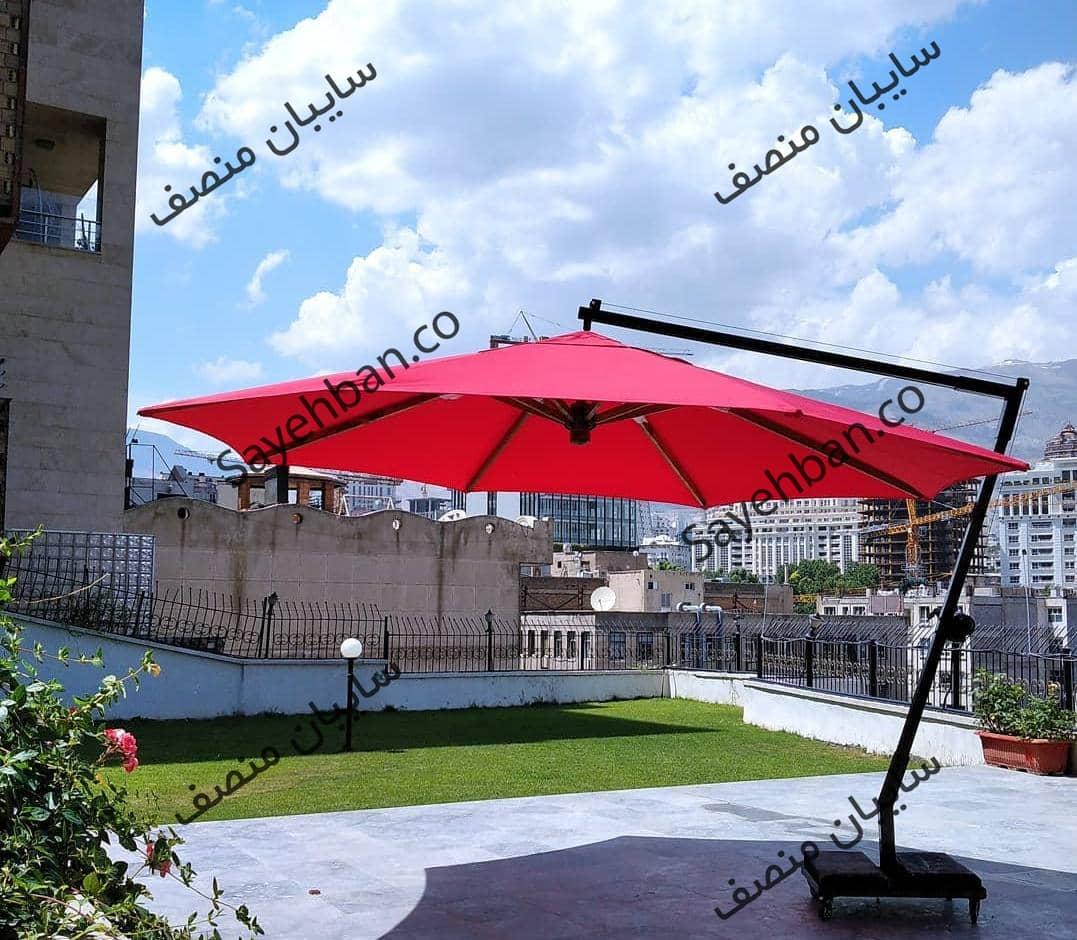 سایه بان چتری